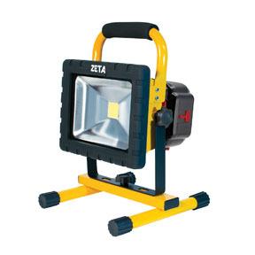 ZT50221 by JACKO INTERNATIONAL - 20W Cordless LED Flood Light Kit