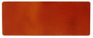 B491A by PETERSON LIGHTING - 491 Spitfire ª Rectangular Reflectors